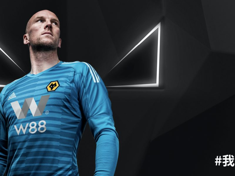 Wolves kit launch 2018/19