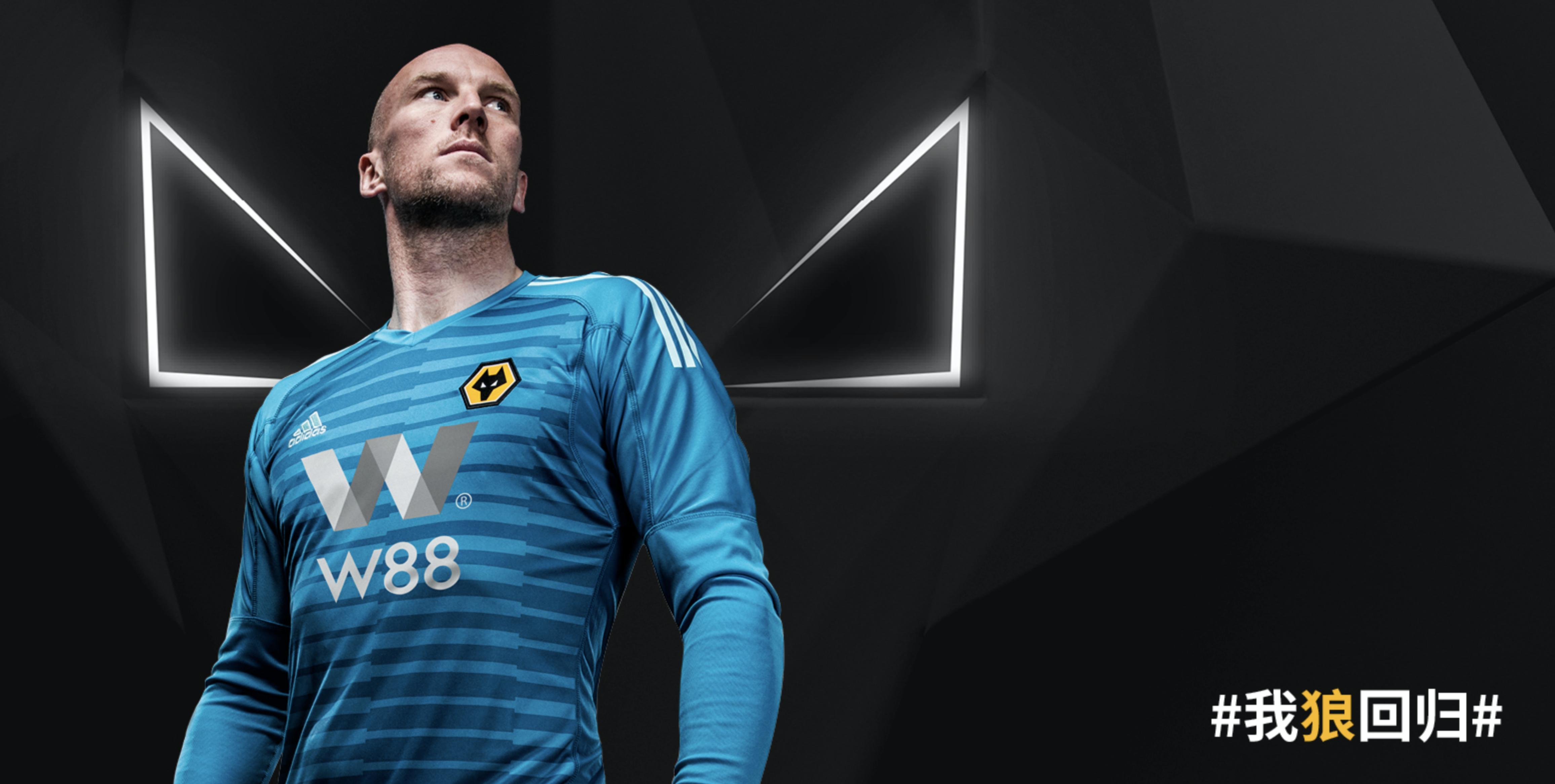 Wolves kit launch 18/19