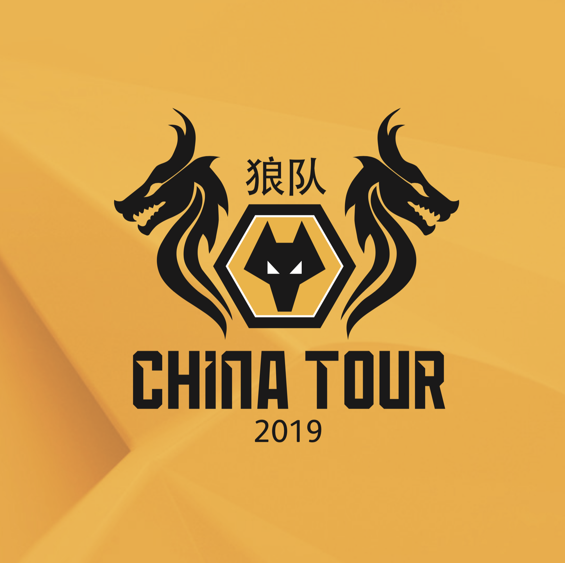 Asia Trophy 2019